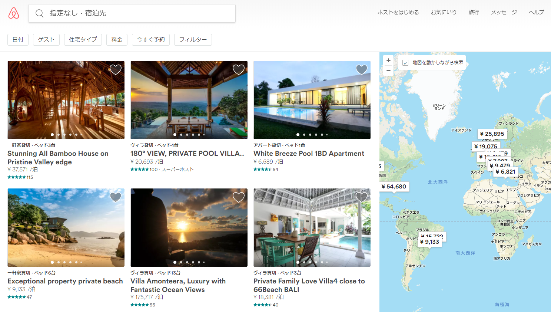 インバウンド需要で急成長するAirbnb