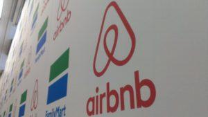 【速報】Airbnb×FamilyMart 業務提携基本合意