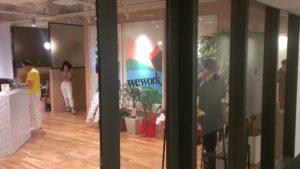 【レポート】不動産テックイベント「WeWork」をクローズアップ!