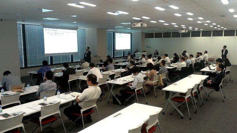 【レポート】積水ハウスの「働き方改革セミナー」に学ぶ、社内IT化のポイント