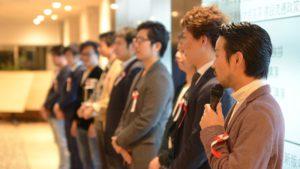 【レポート】不動産テック協会に40社以上が入会申込。一般社団法人設立記念イベント