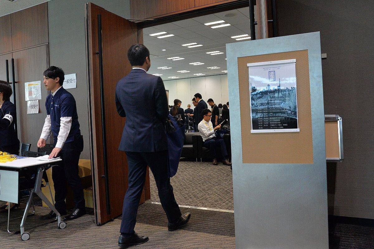 テレビ東京の『WBS』が取材で来場。不動産テック協会主催の『Real Estate Conference 2019』レポート