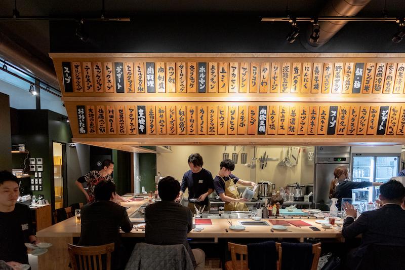 大阪市天王寺駅近くにオープンした「焼肉ホルモンブンゴ天王寺店」