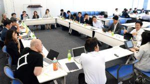 Web申込という不動産テックを考える/第2回契約フローワーキンググループ