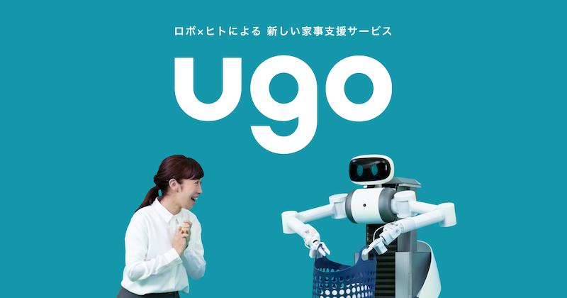 Mira Robotics株式会社のプレスリースより「ugo(ユーゴー)」の発表