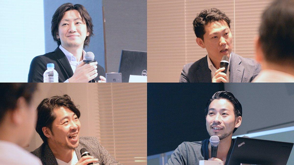 【告知】11月12日(火)11時~日管協フォーラム2019が開催