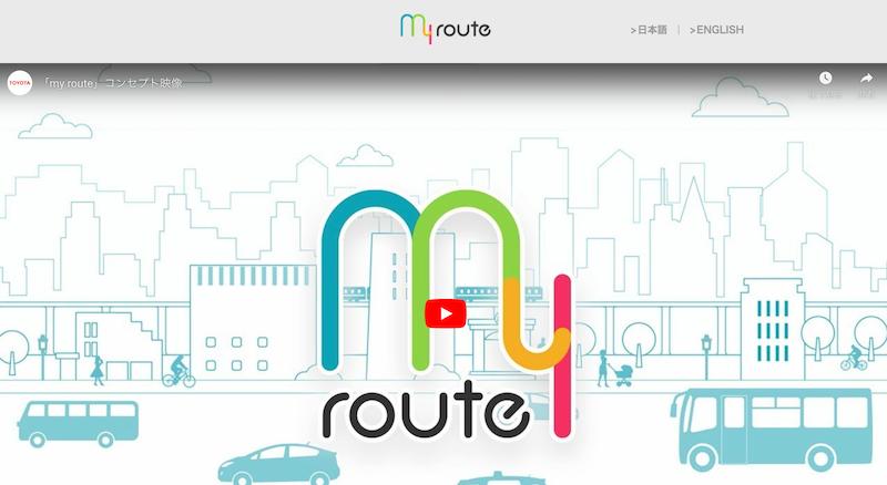 my routeサイトトップページ