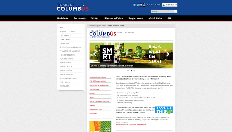 コロンバス市サイト