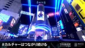 """バーチャル空間に「不動産」? """"デジタルツイン""""の可能性"""