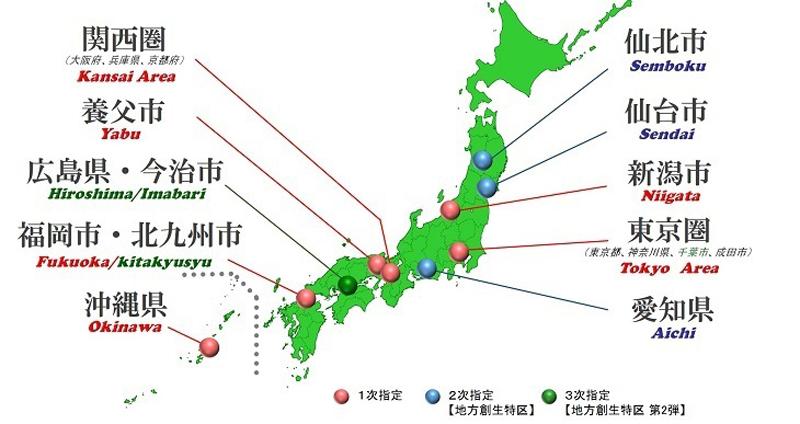 国家戦略特区の指定区域の地図