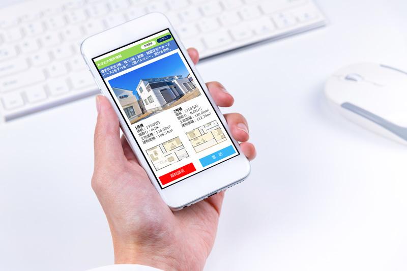 スマートフォンで住宅情報をネット検索