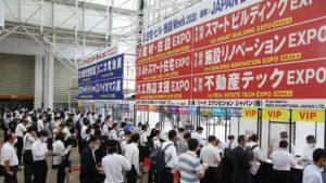 【終了】12/2(木)~4(金)に、不動産テックEXPOがリアル&オンラインで同時開催