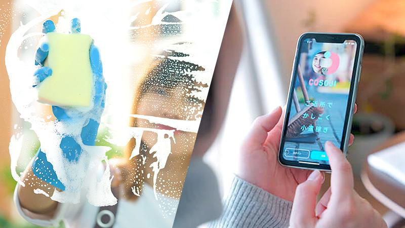 草むしりから空き家の維持まで、不動産の軽作業をデジタルで改革する「COSOJI」代表インタビュー